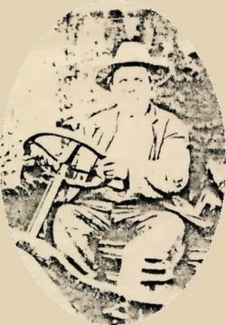 George William Goin