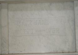 Mary Jane <i>Lanning</i> Bish