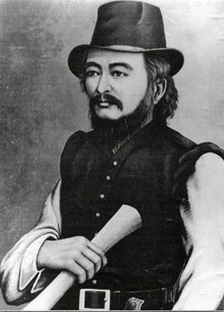 William Miura Anjin Adams