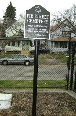 Anshe Emeth Cemetery