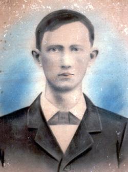 Edward Bruce Turner Martin