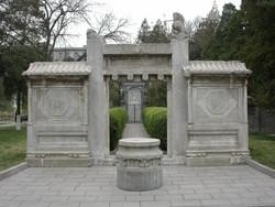 Zhalan Cemetery