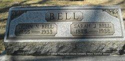 John Neal Bell