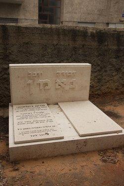 Yuval Ne'eman