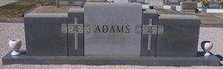 Hubert Allen Hap Adams