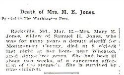 Mary Ellen <i>Venable</i> Jones