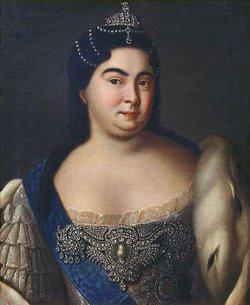 Catherine I Alexeyevna Romanov