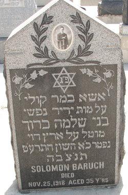 Solomon Baruch
