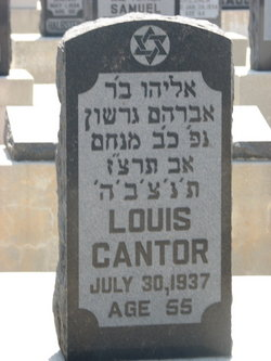 Louis Cantor