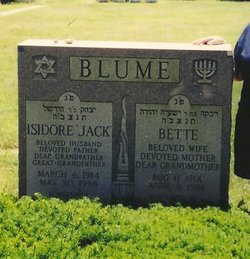 Bette <i>Seidman</i> Blume