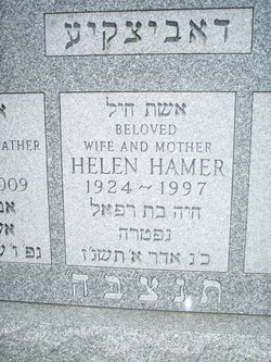 Helen <i>Hamer</i> Dubitsky