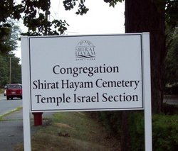 Temple Israel Cemetery