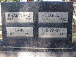 Kame Miyamoto