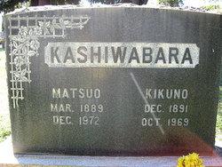 Kikuno <i>Nakamura</i> Kashiwabara