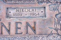 Nicholai Nick Lahtinen