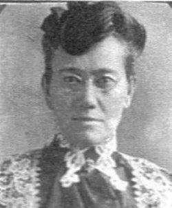 Helen Matilda <i>Billings</i> Thompson- Sharp
