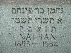Nathan Kasover