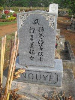 Ichiji Inouye