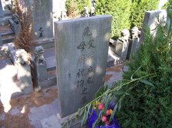 Yinglong Cheng