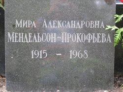 Mira Mendelssohn Prokofiev