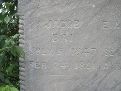 Jacob Bai