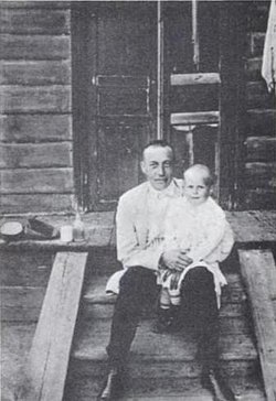 Mrs Tatyana Sergeyevna <i>Rachmaninoff</i> Conus