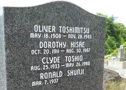 Clyde Toshio Inouye