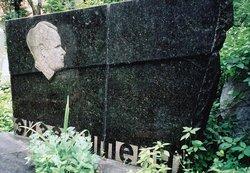 Sergei Mikhailovich Eisenstein