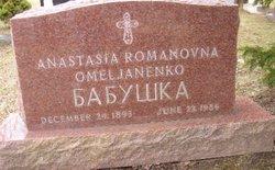 Anastasia <i>Romanov</i> Babywka
