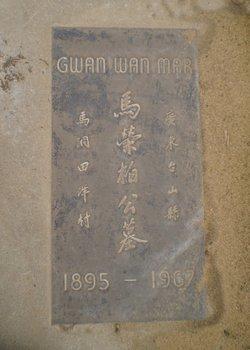 Gwan Wan Mar