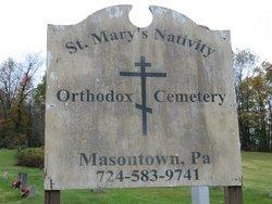 Saint Marys Nativity Orthodox Cemetery