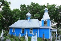 Kobrin City Cemetery