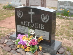 Olga Ahtohib