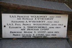 Paul Grigorievitch Wolkonsky