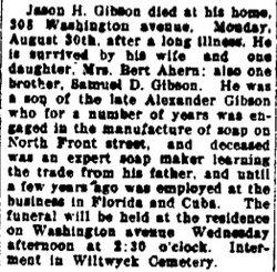 Jason H. Gibson
