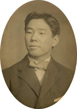 Frank Takeo Flucawa