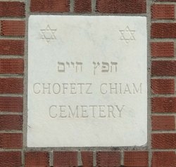Chofetz Chaim Congregation Cemetery