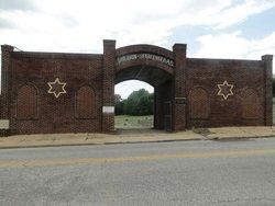 Har Zion Tifereth Israel Cemetery