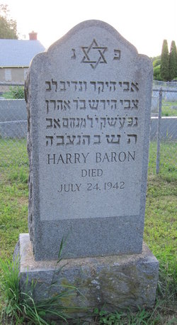 Harry Baron