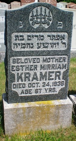 Esther Mirriam <i>Borofski</i> Kramer