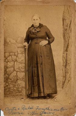 Sarah Catherine <i>Baker</i> Guinn