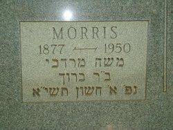 Morris Oberman