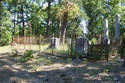 Old Wahalak Cemetery