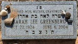 Sarah Lee Greenberg