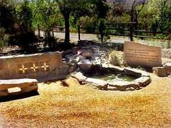 Las Placitas Presbyterian Church Memorial Gardens
