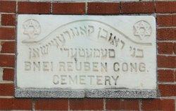 B'nei Reuben Congregation Cemetery