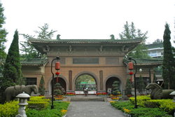Yongling Mausoleum