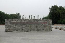 Chinese Heroes Memorial