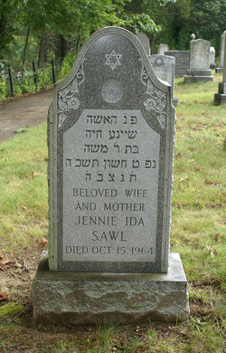 Jennie Ida <i>Altman</i> Sawl