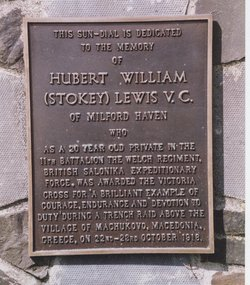 Hubert William Lewis